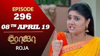 ROJA Serial | Episode 296 | 08th Apr 2019 | Priyanka | SibbuSuryan | SunTV Serial | Saregama TVShows