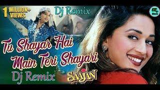 Tu Shayar Hai Main Teri Shayari Alka Yagnik Madhuri Dixit Hindi Song Remix By Dj Shashi Kadma