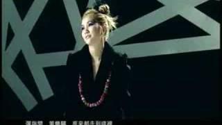 Kay Tse 謝安琪 '3/8' MV