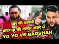 Yo Yo Honey Singh SINGLE Music video, Badshah की होगी Raftar कम, Honey Singh की होगी जोरदार वापसी