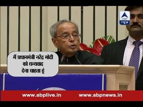 President Pranab Mukherjee praises PM Modi for 'Beti Bachao Beti Padhao' programme
