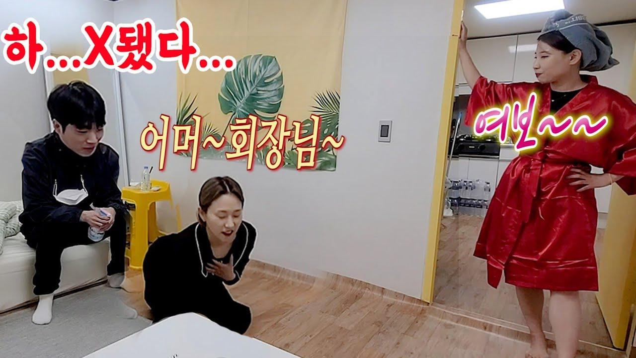 SUB)개그맨 남사친 집으로 초대해서 막장드라마 상황극해보기ㅋㅋ개드립의향연ㅋㅋ아무말대잔치ㅋㅋ(feat.임성욱) *유부남 회장님과 바람난 하녀*