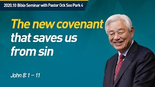 Eng #4 The new covenant that saves us from sin l Pastor Ock Soo Park