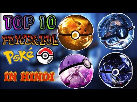 Top 10 Best Poké Balls II IN HINDI II PokéRax™