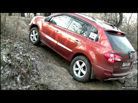 Промерзлый Off-Road ! Duster X-Trail Koleos Escape Yeti