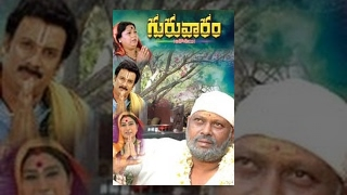 Guruvaram  || Telugu Full Movie || Shiridi Saibaba Charithra