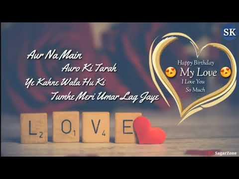 Romantic Happy Birthday Status Shayari Kavita Poem Song Status