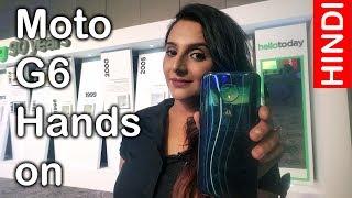 [Hindi] Motorola Moto G6 Review India - First look | Madam Tech