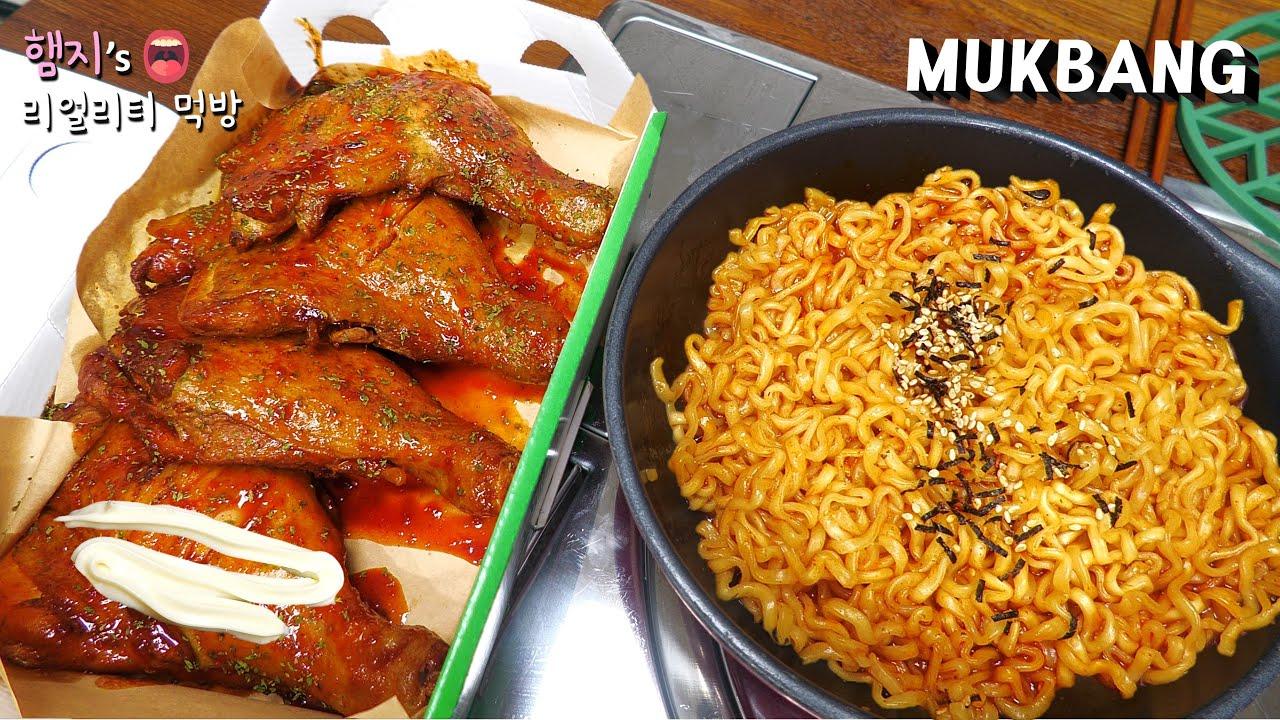 리얼먹방:) 자메이카 통다리 & 불닭볶음면 ★ (ft. 마요네즈, 치밥)ㅣJameican Chicken & Buldak NoodleㅣREAL SOUNDㅣASMR MUKBANGㅣ