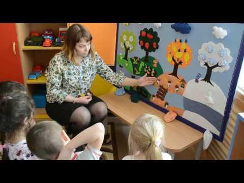 Оформление группы в детском саду радуга своими руками фото по фгос