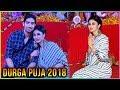 Mouni Roy Attends Durga Puja With Bollywood Director Ayan Mukherji