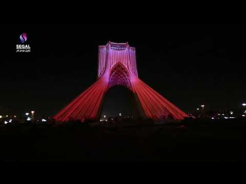 Azadi Tower -Tehran - 3D Projection Mapping