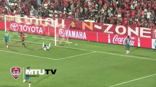 MTUTD.TV Highlight SCG Muangthong United 2 -1 Chainat FC - Thai Premire  League (Round 1)