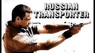 Russian Transporter (ganzer Actionfilm auf Deutsch, kompletter Actionfilm auf Deutsch) *HD*