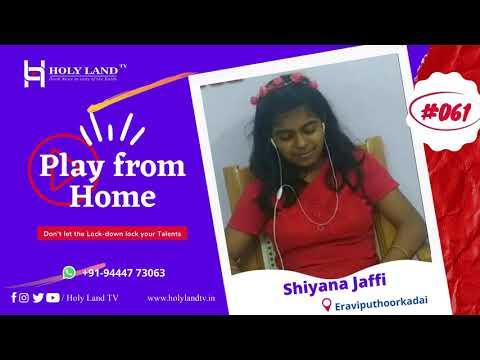 🔴#-061-shiyana-jaffi-|-eraviputhoorkadai-|-play-from-home-|-holyland-tv