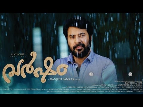Malayalam Movie 2014 - Varsham - Official Trailer [HD]