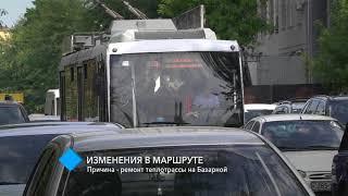 От улицы Маразлиевской до Осипова изменили движение транспорта