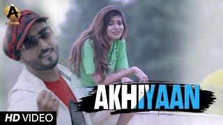 Akhiyaan (Jaila Sheikhuria) Mp3 Song Download
