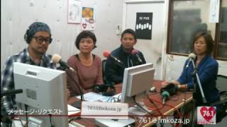 PTA 美原小学校@17/01/30 - Captured Live on Ustream at ...