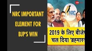 Deshhit: Is NRC important element for BJP's win in 2019 elections ?