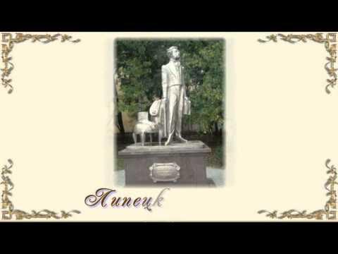Памятник А.С. Пушкину в Твери реставрируют