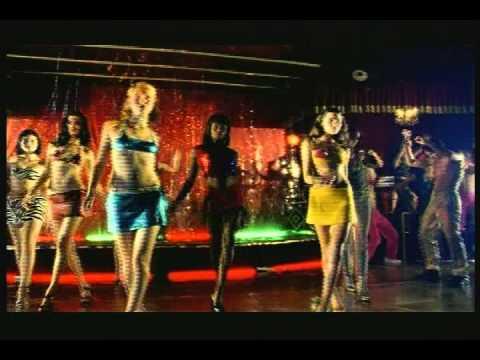 Azul Azul - La Bomba (Caribbean Funk Mix)