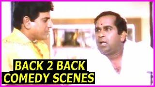 Brahmanandam And Avs Comedy Scenes In Aayanaki iddaru Telugu Movie