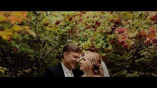 Дай мне нежность | Свадебный клип