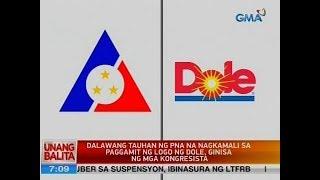 UB: Dalawang tauhan ng PNA na nagkamali sa paggamit ng logo ng DOLE, ginisa ng mga kongresista