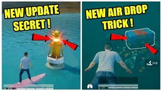 Pubg Mobile New Update ? New Secret Air Drop Location And New Surfboat ! Tips and Trick
