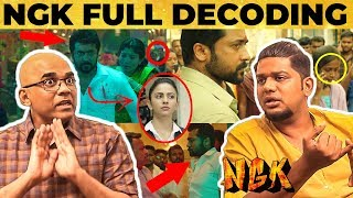 NGK had Sex with Vanathi? - Complete Decoding & Secrets by Baradwaj Rangan & Abishek Raaja | MY 490
