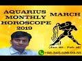 Aquarius March Monthly Horoscope 2019 Aquarius March 2019 Forecast In urdu dr mazhar waris