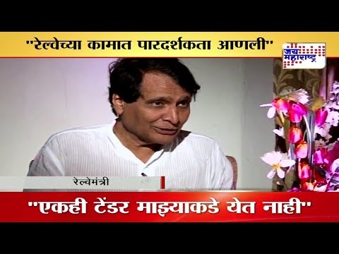 EXCLUSIVE INTERVIEW WITH SURESH PRABHU AND VILAS ATHAWALE