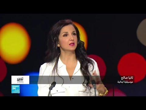 بين اللحن الشرقي والموسيقى الإلكترونية.. تانيا صالح ترسم لنفسها أسلوبا موسيقيا متفردا  - نشر قبل 23 ساعة