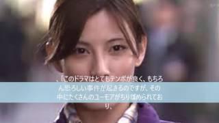 出産後の初のドラマは「貴族探偵」に決定!! 嵐の相葉と共演! 「引用U...