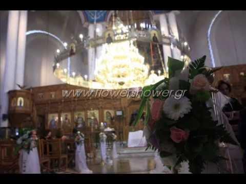 FlowerShower - Nafsika wedding video album