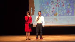 2017年10月15日に開催された、広島乳がんアカデミア2017 のオープニング...