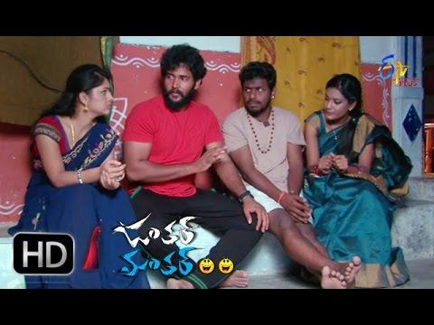 Jantar Mantar  – 16th August  2016 - Full Episode 96 – ETV Plus