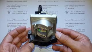 Оригинальный ламповый модуль EC.J5500.001 для проектора Acer P5370(, 2016-06-21T09:09:40.000Z)
