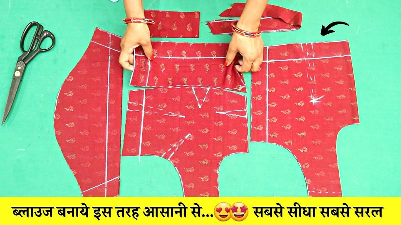 Blouse Cutting and Stitching ( Very Easy)  Karna sikhe aasani se | Belt Blouse @Radhika Tutorials