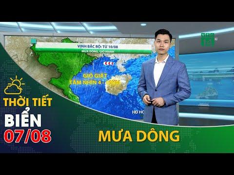 Thời tiết biển ngày 07/08/2021:Vịnh Bắc Bộ có mưa dông| VTC14