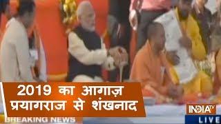 Modi In Prayagraj: Inaugurates Kumbh Command And Control Centre