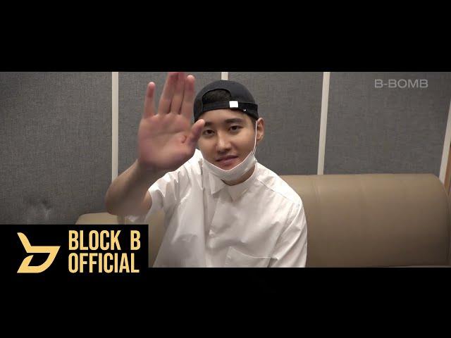 비범 (B-BOMB) - 'Finale' 녹음실 비하인드