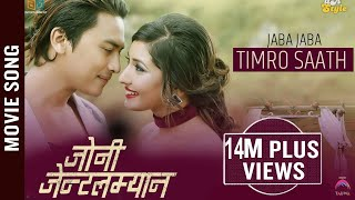 Jaba Jaba Timro Saath – New Nepali Movie JOHNNY GENTLEMAN Song Ft. Paul Shah, Aachal Sharma
