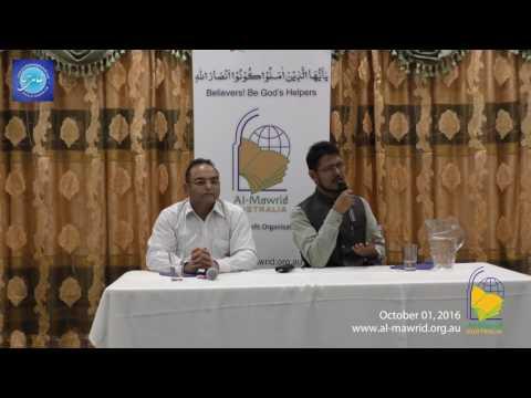 Abu Yahya   Quran And Mankind