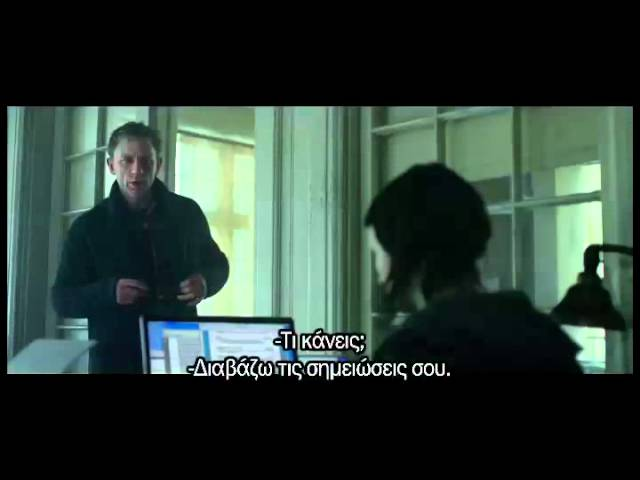 THE GIRL WITH THE DRAGON TATTOO (ΤΟ ΚΟΡΙΤΣΙ ΜΕ ΤΟ ΤΑΤΟΥΑΖ) - TRAILER(GREEK SUBS)
