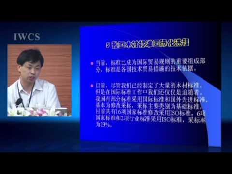 Internationalization of Chinese Timber Standard