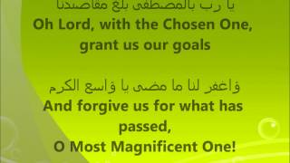 Translation of the burda recited by jameah al uloom students.