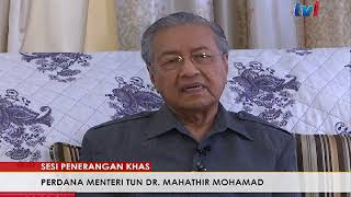 SESI PENERANGAN KHAS : PERDANA MENTERI TUN DR. MAHATHIR MOHAMAD [13 MEI 2018]