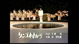 三橋美智也の素晴らしい歌